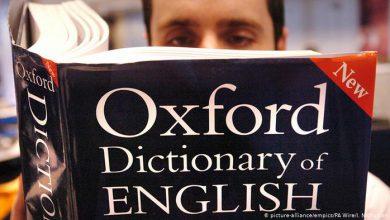 لغات انگلیسی