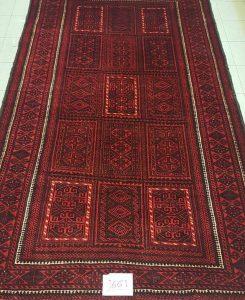 قالیچه یعقوبخانی