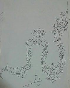 اسلیمی ابری