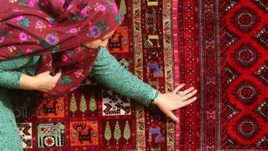 فرش ترکمن