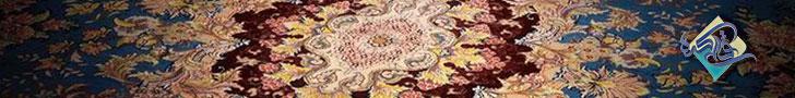 قالیکده | خانه فرش دستباف ایران